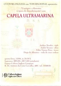 Capela Ultramarina em 2000 2